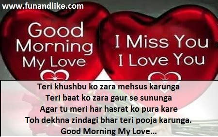 images of i love you my love good morning wishes for love pictures images page 7