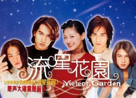 Film Cina Meteor Garden | photos from meteor garden 2001 2 chinese movie