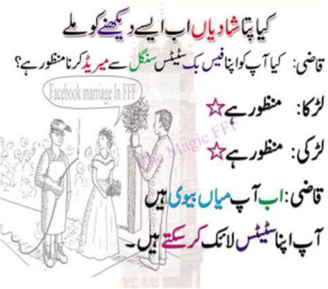 Funny Memes In Urdu - green memes meaning in urdu image memes at relatably com