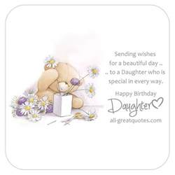 sending wishes for a beautiful day to a daughter