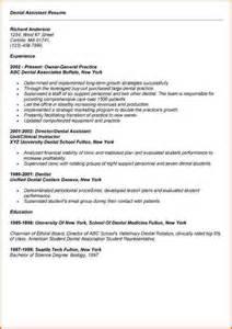 Sample Of Dental Assistant Resume 8 Dental Assistant Skills Resume Event Planning Template