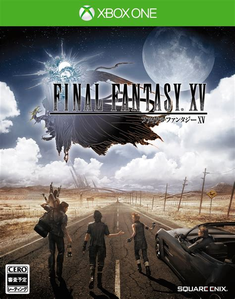 final photos final fantasy xv takes mercy on us all with a reversible cover