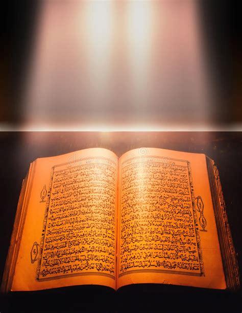 al quran stock image image  space religion night