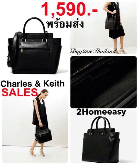 Charles And Keith Crossbody Sag4119 กระเป า charles keith leather handbag แท พร อมส ง 2homeeasy กระเป า charles keith zara