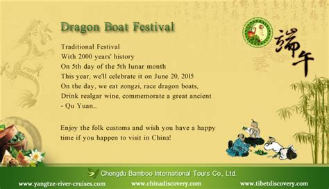 dragon boat festival wishes dragon boat festival 2015 china discovery blog