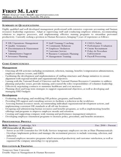 Human Resources Director Job Description. Senior Hr