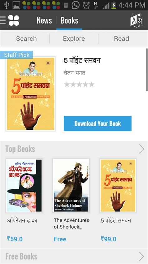 newshunt apk free paid android apps newshunt india news ebooks android apk free