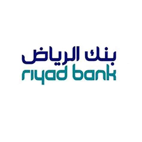 Letter Of Credit Riyad Bank Riyad Bank On The Forbes Global 2000 List
