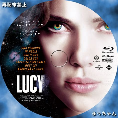lucy photo lucy ルーシー まっちゃんの 自作dvdラベル