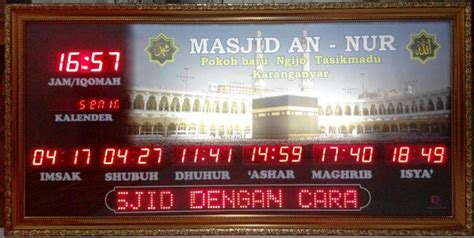 Jadwal Sholat Digital Plus Running Text Murah harga jam digital masjid jadwal waktu sholat digital abadi
