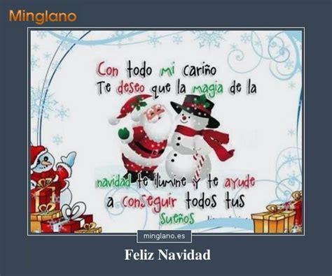 imagenes de navidad para una persona especial frases navide 209 as para una gran amiga