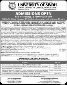 Distance Learning Mba In Pakistan by Admissions Notice For Colleges Universities In