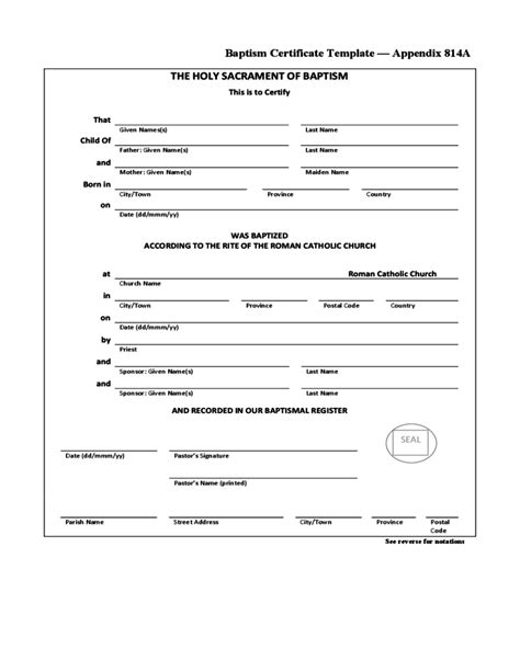baptism certification letter simple baptism certificate template free