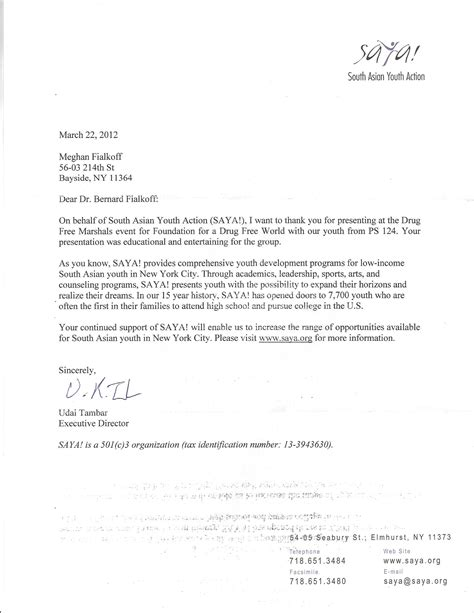 Thank You Letter For Dental Office Community Education Program Dr Bernard Fialkoff