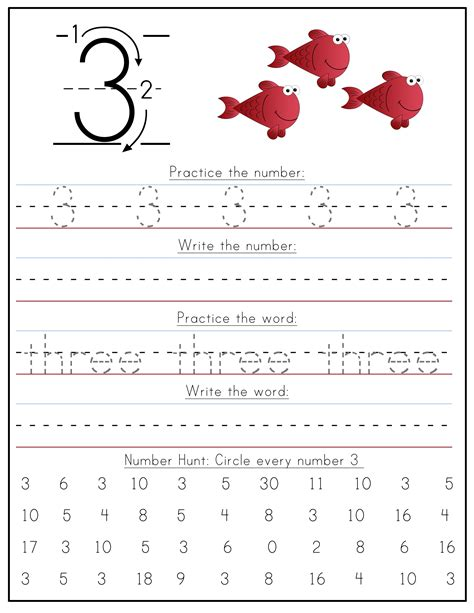 printable numbers sheets printable number practice sheets activity shelter