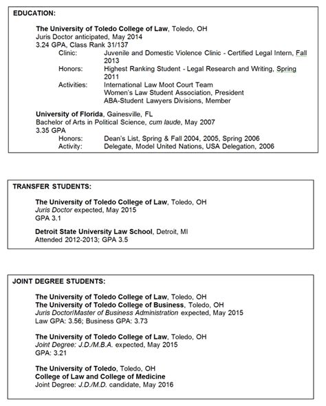 resume sections order of education section on resume