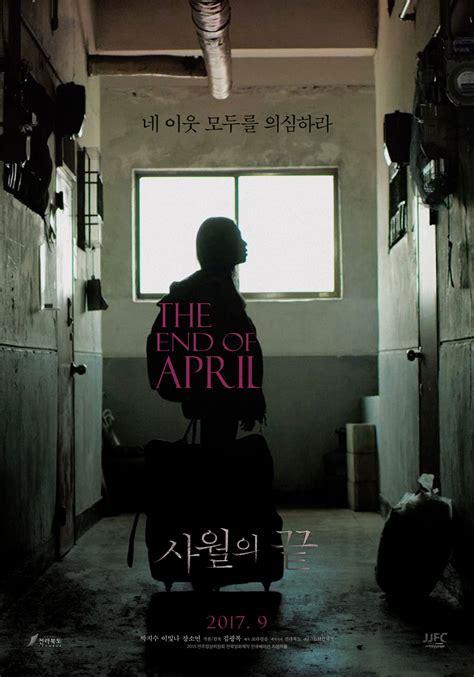 Apartment Korean Spoiler Upcoming Korean Quot The End Of April Quot Hancinema