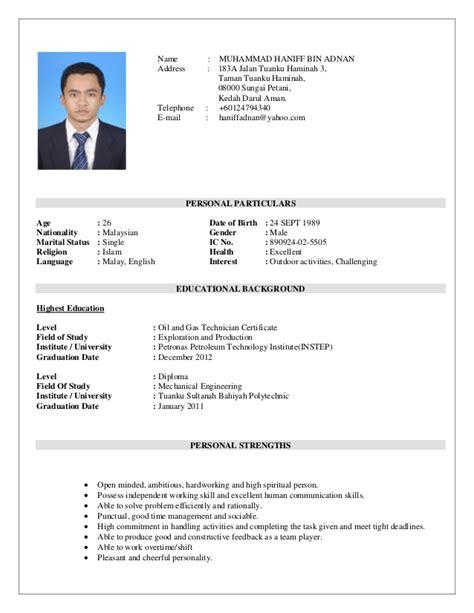 Resume Sample Objectives Ojt by Resume