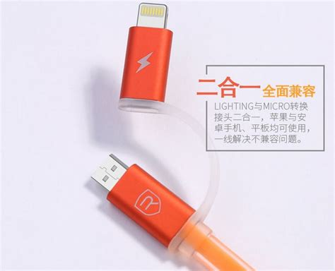 Kabel Usb Banyak jual gadget kabel usb 2 in 1android dan iphone praktis