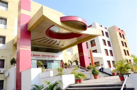Mba Fees In Surat by Bhagwan Mahavir College Of Physical Education Surat