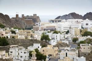 Colleges In Oman Offering Mba by Les Meilleures Universit 233 S Et 201 Coles 224 Mascate Oman 2018