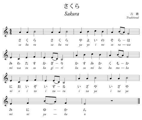 Letter To Japan Lyrics File Song Png