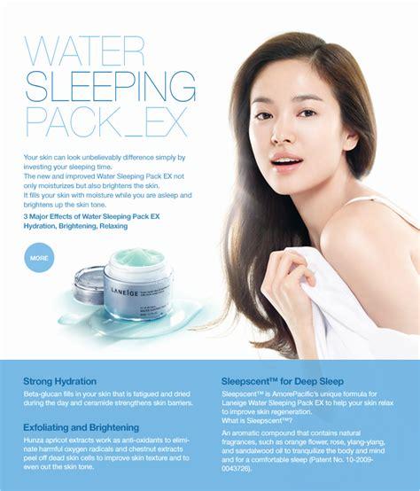 Laneige Water Sleeping Pack Review laneige water sleeping pack ex 70 ml