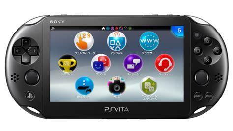 psp vita console playstation vita プレイステーション