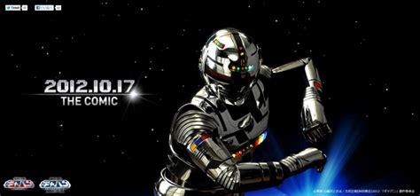 Serial Tokusatsu Space Sheriff Gavan Pengarang Great Onizuka Turut Andil Dalam