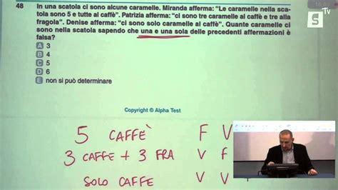 esempio test ingresso medicina test ingresso medicina odontoiatria cattolica esempio