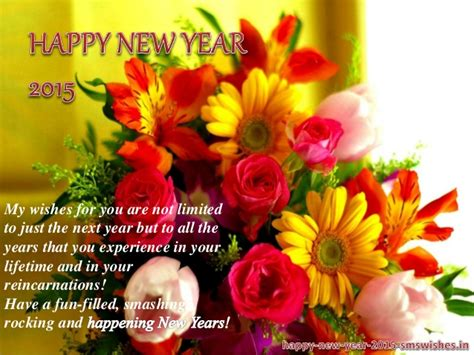 up comming happy new year wishes happy new year wishes 2015