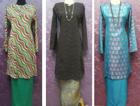 kurung baju kurung malaysia fesyen terkini raya koleksi baju kurung fesyen baju kurung moden raya 2013 apexwallpapers com