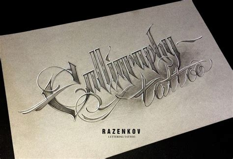 tattoo lettering master 25 best ideas about tattoo lettering styles on pinterest