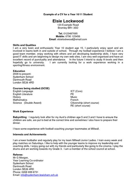 animator resume sles visualcv resume sles database ubc cover letter 28 images resume format resume cover