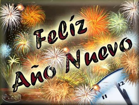imagenes de feliz ano related keywords suggestions for imagenes del ano nuevo 2016