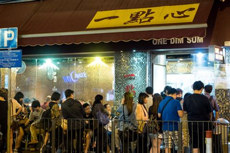 best dim sum hong kong where to find the best dim sum in hong kong our favourite