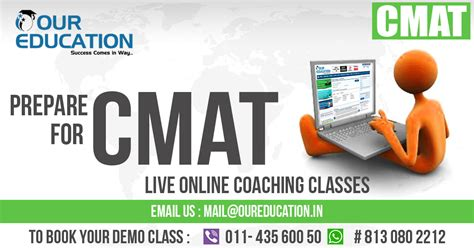 Ms Mba Cmat Cut by Previous Year Cmat Mock Test Papers With Solution