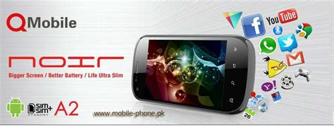 a2 lite qmobile themes free download qmobile a2 mobile pictures mobile phone pk
