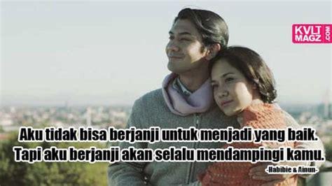 film cinta romantis indonesia 9 kutipan romantis dari film indonesia bisa jadi