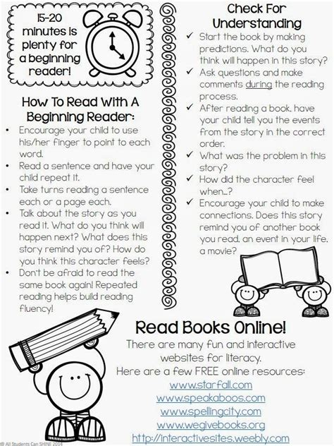 Parent Letter Explaining Guided Reading the 25 best reading at home ideas on parent