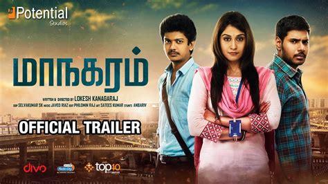 official trailer film london love story maanagaram official trailer sundeep kishan sri