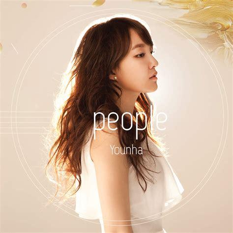 blackpink japanese album download download mini album younha people japanese mp3