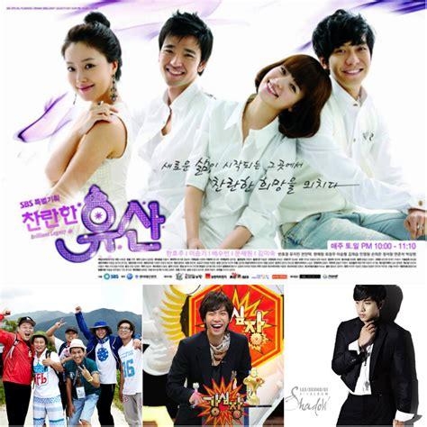 lee seung gi wedding veil lyrics lee seung gi wedding veil
