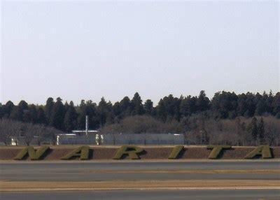 narita airport terminal 2 observation bincoculars narita