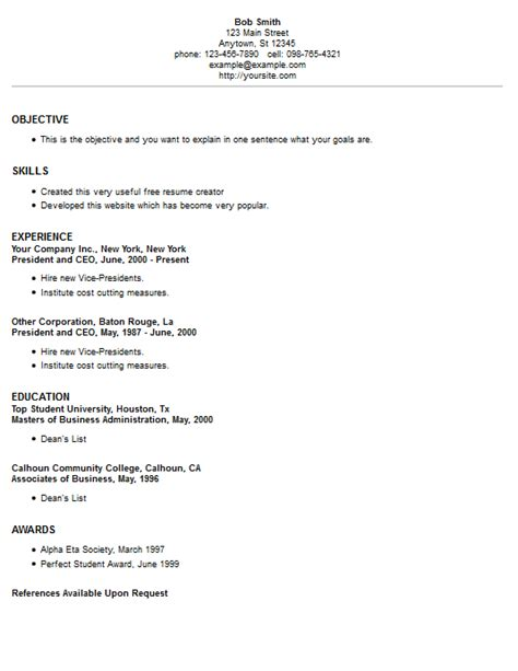 Free Sle Of Resume For Application Resume Exle 2 Free Resume Creator