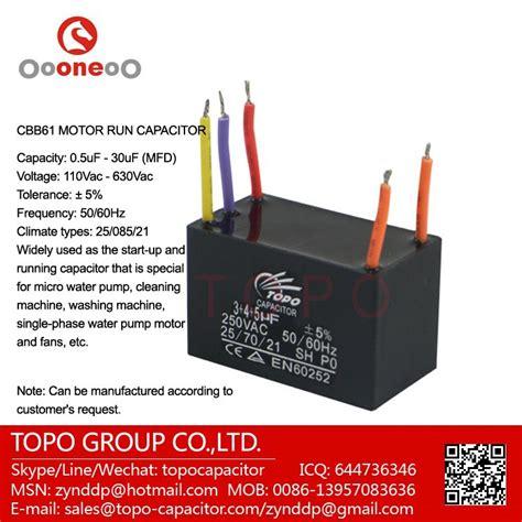 cbb61 capacitor wire diagram 28 wiring diagram images
