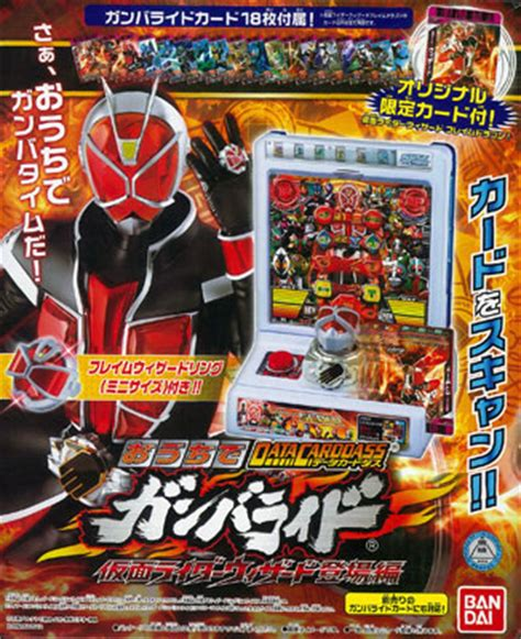 Amiami Character Hobby Shop Data Carddass At Home Home Kamen Rider