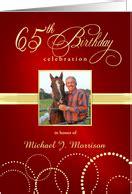 65th birthday invitation wording 2 65th birthday invitations from greeting card universe
