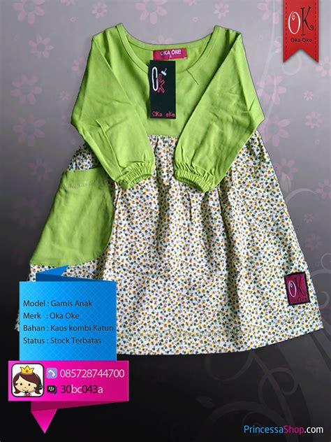 Harga Baju Muslim Merk Benhill baju anak murah bagus kata kata sms