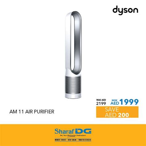 Air Purifier Carrefour dyson air purifier offer at sharaf dg store